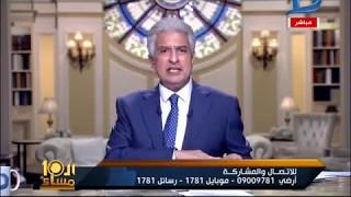 العاشرة مساء| شاهد الإبراشى يدافع عن الشيخ سالم عبد الجليل ويفضح المكفرين الحقيقين