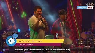 Nachom | Ranbir Thouna with BlueBand 2018