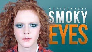 Smokey eyes и smoky shadow | Цветные смоки айз | Видеоуроки MAKE UP HOUSE