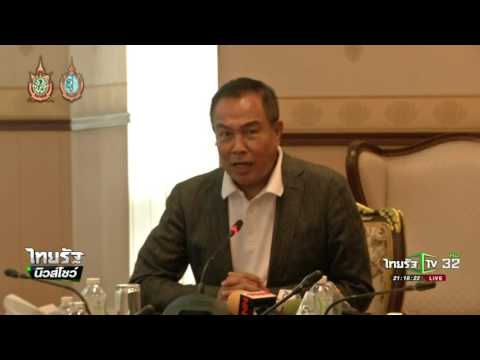 พิจารณาโทษ เมืองทอง ท่าเรือ พรุ่งนี้ | 19-09-59 | ไทยรัฐนิวส์โชว์ | ThairathTV