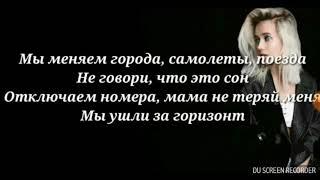 """ТИК-ТАК""-саунд трек к ""Орёл и Решка"", кавер feat. Клава Кока"