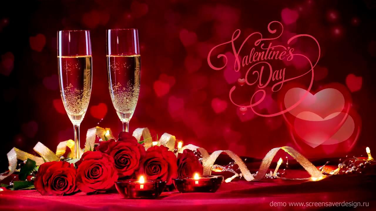 Happy Valentines Day Screensavers Youtube