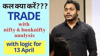 Best stocks for tomorrow trade with logic 13-Apr| Episode 74