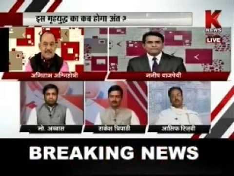 Samajwadi Party Ka Family drama