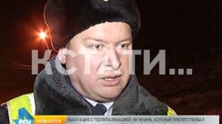 Эвакуация с госпитализацией - новый скандал с эвакуаторщиками в Нижнем Новгороде.(Эвакуация с госпитализацией - новый скандал с эвакуаторщиками в Нижнем Новгороде. Попытка эвакуировать..., 2015-11-26T11:39:01.000Z)