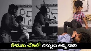 Natural Star Nani And His Sun Junnu Fighting Like WWE Wrestling | Childrenand#39;s Day Special Video | FL