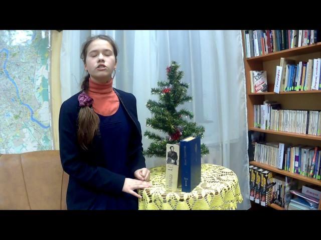 Изображение предпросмотра прочтения – НевоструеваВалерия читает произведение «Кавказ» А.С.Пушкина
