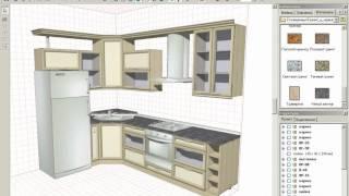 Урок кухня в программе PRO100
