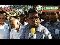 ITTEHAD NEWS-SAND SUPPLIERS PROTESTED