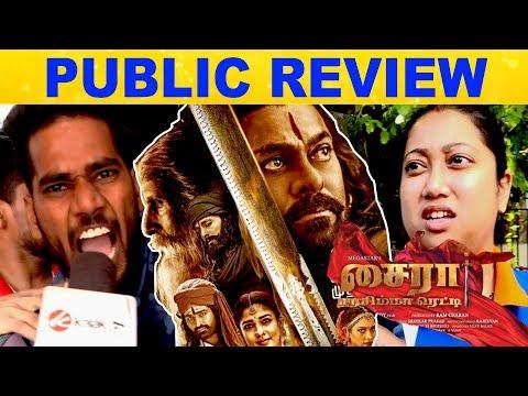 Sye Raa Movie Public Review | FDFS | Sye Raa Narasimha Reddy | Chiranjeevi | Vijay sethupathi | HD