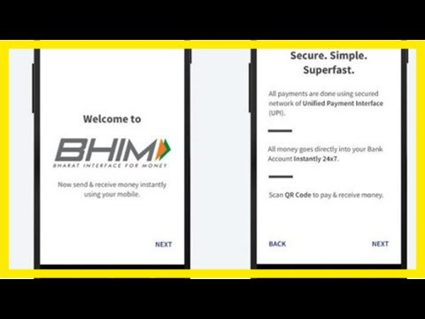 आज से रेलवे टिकट की बुकिंग bhim ऐप के जरिए भी, नहीं लगेगा अतिरिक्त शुल्क