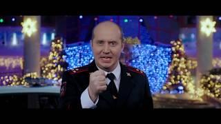 Полицейский с Рублевки. Новогодний беспредел: Стар...