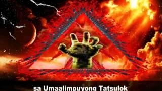 triangulo - plethora ( lyrics )
