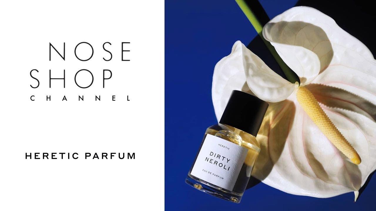 【香水】日本限定公開!HERETIC PARFUM(ヘレティック・パルファム)創業者ダグラスさんの100%天然由来の香水づくりの情熱、独占インタビュー
