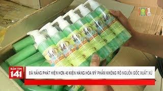 Đà Nẵng phát hiện lô hàng hóa mỹ phẩm không rõ nguồn gốc xuất xứ | Tin nóng | Nhật ký 141
