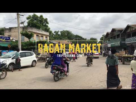 Myanmar Trip to Burma - Bagan Market