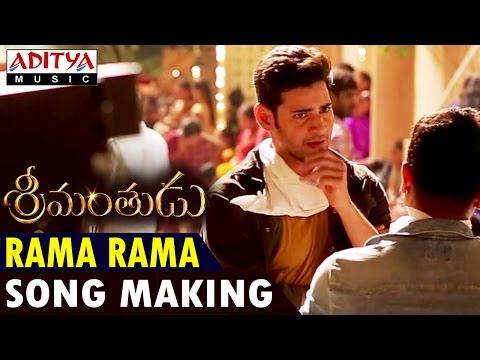 Rama Rama Song Making || Srimanthudu Songs || Mahesh Babu, Shruti Haasan, Devi Sri Prasad