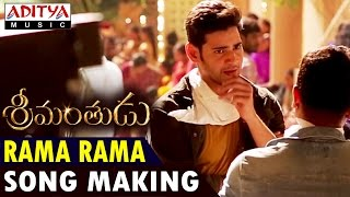 Rama Rama Song Making  Srimanthudu Songs  Mahesh Babu, Shruti Haasan, Devi Sri Prasad