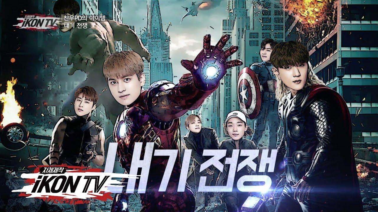 Download iKON - '자체제작 iKON TV' EP.4-1