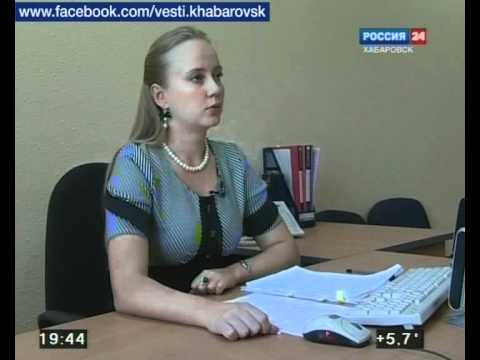 Вести-Хабаровск. Правила кадастрового учета