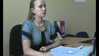 Вести-Хабаровск. Правила кадастрового учета(, 2011-11-01T03:08:27.000Z)