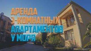 Аренда апартаментов - КП
