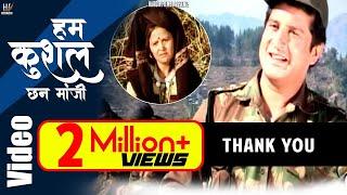Download Hum Kushal Chanwa Ma ji | Garhwali  song | Pritam Bhartwan, Hiya Parani MP3 song and Music Video