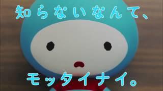 明治安田生命 面白いCM かわいいダンス曲アニメーション 氣志團 One Nig...