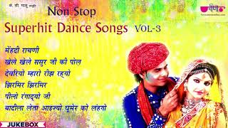 Holi Non Stop Superhit Songs 2019 | Seema Mishra | Mukul Soni