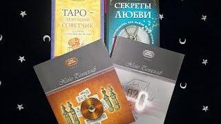 Обзор книг Хайо Банцхафа