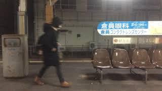 【JR九州 日田彦山線】田川後藤寺→小倉 2020.12.11