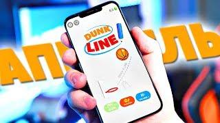 Download Лучшие игры для смартфона! Апрель! Mp3 and Videos