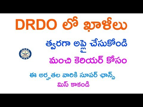 DRDO vacancies update 2018 || DRDO job news in telugu 2018 latest notification in telugu