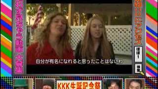 2010年2月放送『ほぼ1~見ちゃう動画TV』より.