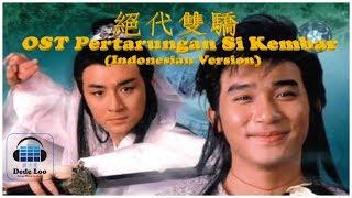 OST Pertarungan Si Kembar Indonesia Dede Loo 絕代雙驕