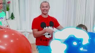 Макс и Катя залезли в огромные шарики