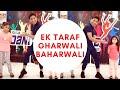 Ek taraf hai gharwali Ek taraf Baharwali
