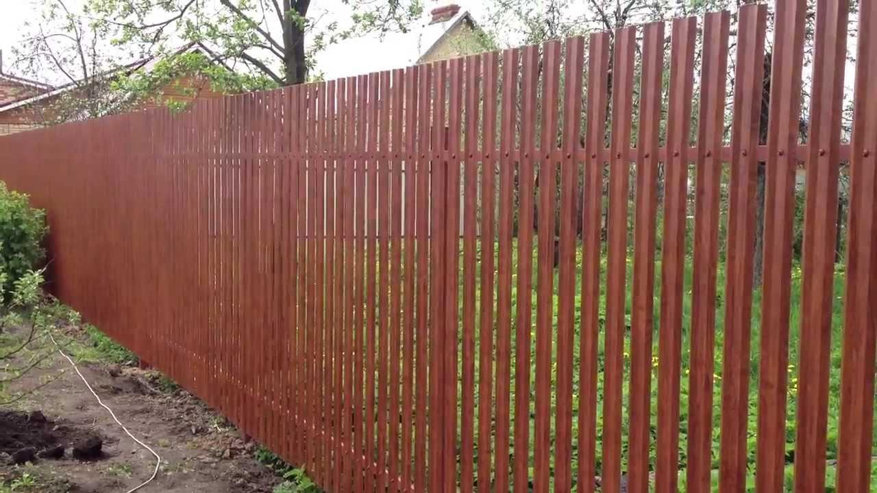 Как установить забор из металлоштакетника своими руками фото 445