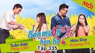 WANNA DATE| EP 335 UNCUT| Tuan Kiet - Thuy Lien | Huu Duy - Huong Tra| 041217 💚
