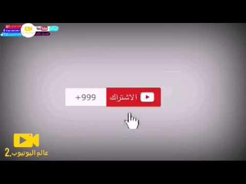 صورة  لاب توب فى مصر افضل 50 لابتوب في العالم.... افضل لاب توب من يوتيوب