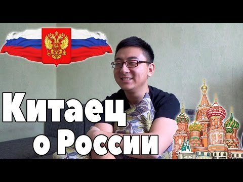 знакомства русских бизнесменов в южной корее