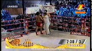 Khmer Boxing, Puth Huch VS Thai, Bayon Boxing, 13 September 2015
