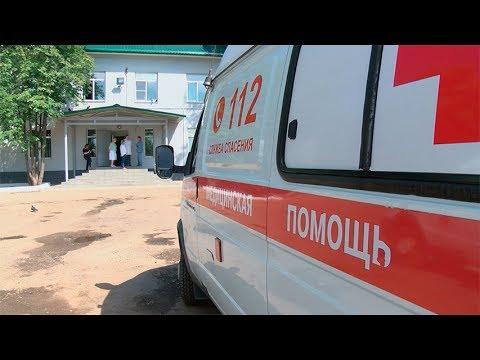 На фото Станцию скорой помощи в Сергиевом Посаде обновили изображение