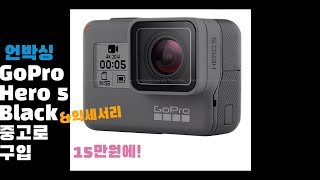 [Unboxing] GoPro Hero 5 Black …