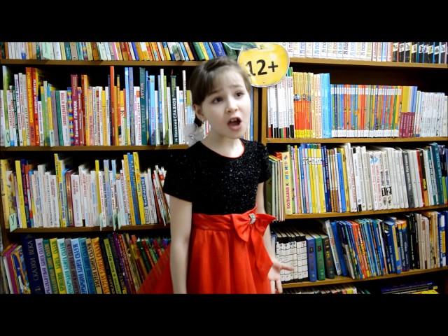 Изображение предпросмотра прочтения – КамиллаВетошкина читает произведение «Бабочка» А.А.Фета