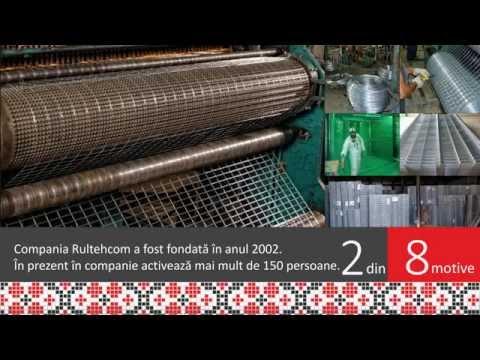 Rultehcom - plasa si gard metalic - producator autohtonиз YouTube · С высокой четкостью · Длительность: 1 мин29 с  · Просмотров: 397 · отправлено: 26.03.2015 · кем отправлено: Plasa Gard