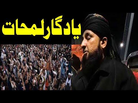 Allama Shahid Chishti Sialvi || Qadar Nabi Da Ay Ki Janan || Faizabad Dharna Islamabad