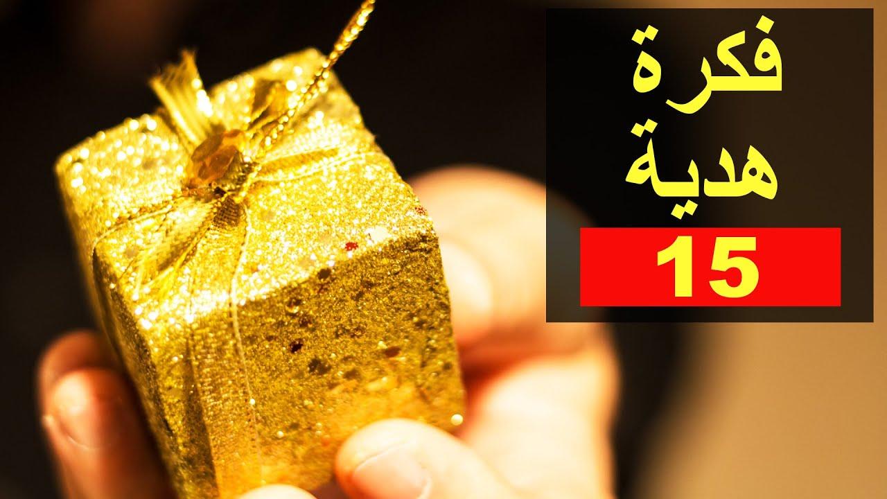 15 هدايا عيد ميلاد للبنات في فصل الشتاء هدايا بسيطة ورخيصة هدايا صناعة يدوية Youtube