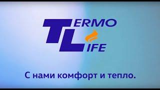 Termo-life О компании