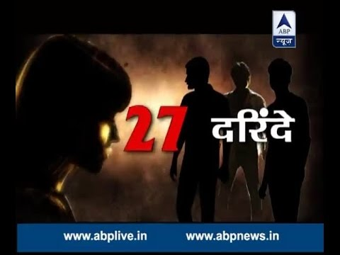 Sansani: 27 accused for raping a minor in a Jaipur hotel